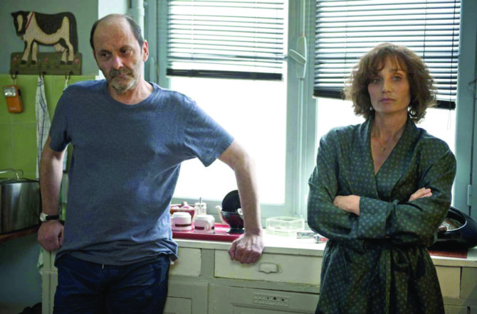 Film review: <i>Looking for Hortense</i>