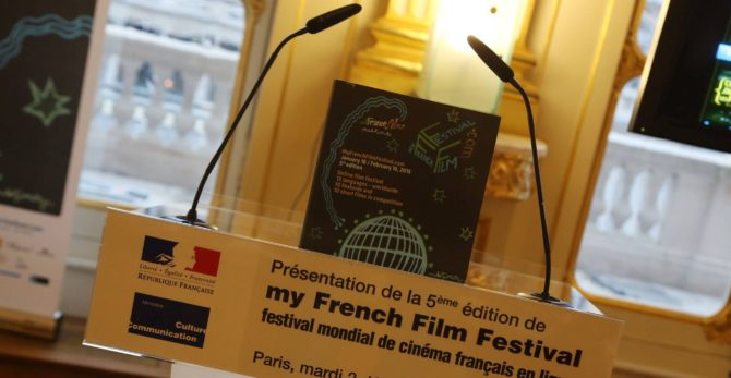 Enjoying a French film festival… in your slippers
