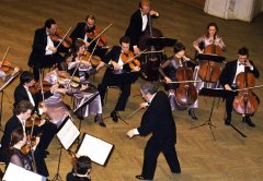 chamber music in Prades